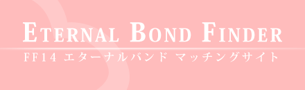 ETERNAL BOND FINDER
